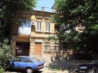 Rostov-on-Don, Maksim Gorky st, house 71А. Apartment house