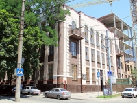 Ростов-на-Дону, Максима Горького ул, дом 75