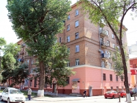 Rostov-on-Don, Maksim Gorky st, house 84. Apartment house