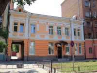 Rostov-on-Don, Maksim Gorky st, house 86. office building