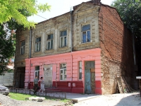 Rostov-on-Don, Maksim Gorky st, house 98. Apartment house
