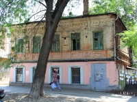 Rostov-on-Don, Maksim Gorky st, house 110. Apartment house