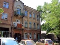 Rostov-on-Don, Maksim Gorky st, house 112. Apartment house