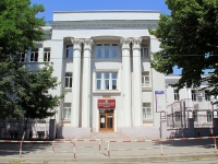 Rostov-on-Don, technical school Техникум железнодорожного транспорта, РГУПС, Maksim Gorky st, house 113