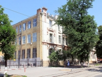 Ростов-на-Дону, Максима Горького ул, дом 115