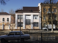 Ростов-на-Дону, Максима Горького ул, дом 117