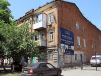 Rostov-on-Don, Maksim Gorky st, house 119. Apartment house