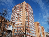 Rostov-on-Don, Maksim Gorky st, house 121. Apartment house