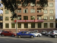 Rostov-on-Don, Maksim Gorky st, house 130. Apartment house