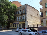 Rostov-on-Don, Maksim Gorky st, house 134. Apartment house