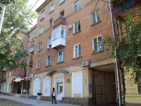 Rostov-on-Don, Maksim Gorky st, house 136. Apartment house