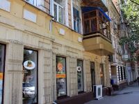 Rostov-on-Don, Maksim Gorky st, house 138. Apartment house