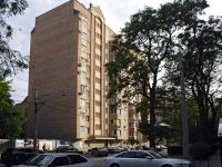 Rostov-on-Don, Maksim Gorky st, house 140. Apartment house