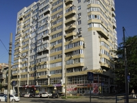 Rostov-on-Don, Maksim Gorky st, house 149. Apartment house