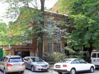 Rostov-on-Don, Maksim Gorky st, house 150. Apartment house