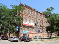 Rostov-on-Don, Maksim Gorky st, house 151. multi-purpose building