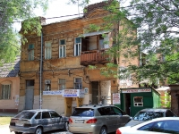 Rostov-on-Don, Maksim Gorky st, house 152. multi-purpose building