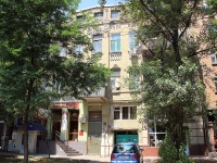 Rostov-on-Don, Maksim Gorky st, house 153. Apartment house