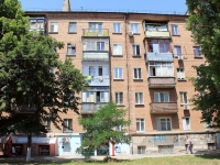Rostov-on-Don, Maksim Gorky st, house 155. Apartment house