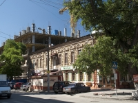 Rostov-on-Don, Maksim Gorky st, house 156. multi-purpose building