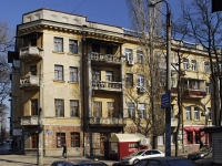 Rostov-on-Don, Maksim Gorky st, house 158. Apartment house