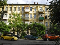 Rostov-on-Don, Maksim Gorky st, house 160. Apartment house