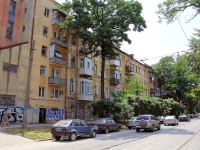 Rostov-on-Don, Maksim Gorky st, house 162. Apartment house