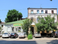 Rostov-on-Don, Maksim Gorky st, house 163. Apartment house
