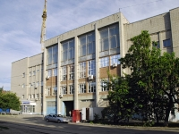 Rostov-on-Don, Maksim Gorky st, house 166. college