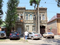 Rostov-on-Don, Maksim Gorky st, house 167. Apartment house