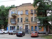 Rostov-on-Don, Maksim Gorky st, house 176. Apartment house