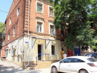 Rostov-on-Don, Maksim Gorky st, house 181. Apartment house