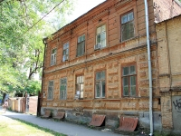Rostov-on-Don, Maksim Gorky st, house 184. Apartment house