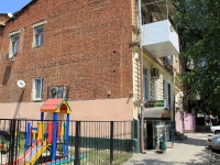 Rostov-on-Don, Maksim Gorky st, house 185. Apartment house