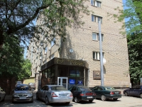 Rostov-on-Don, Maksim Gorky st, house 187. office building