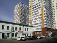 Rostov-on-Don, Maksim Gorky st, house 11. Apartment house