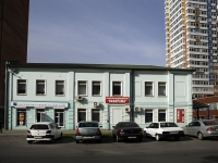 Rostov-on-Don, Maksim Gorky st, house 28