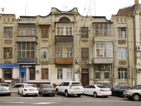 Rostov-on-Don, Maksim Gorky st, house 90. Apartment house