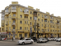Rostov-on-Don, Maksim Gorky st, house 92. Apartment house