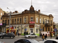 Rostov-on-Don, Maksim Gorky st, house 94. Apartment house