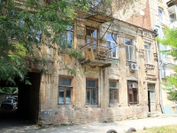 Rostov-on-Don, Maksim Gorky st, house 193. Apartment house