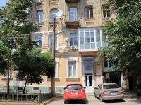 Rostov-on-Don, Maksim Gorky st, house 195. Apartment house