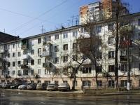 顿河畔罗斯托夫市, Maksim Gorky st, 房屋 201. 公寓楼