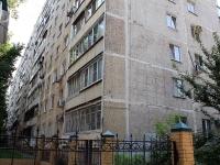 顿河畔罗斯托夫市, Maksim Gorky st, 房屋 202. 公寓楼