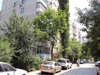 Rostov-on-Don, Maksim Gorky st, house 202. Apartment house