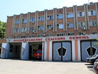 Rostov-on-Don, Maksim Gorky st, house 206. fire-fighting Detachment