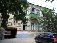 Rostov-on-Don, Maksim Gorky st, house 207. Apartment house