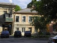顿河畔罗斯托夫市, Maksim Gorky st, 房屋 208. 公寓楼