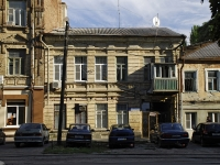 Rostov-on-Don, Maksim Gorky st, house 210. Apartment house