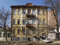 Rostov-on-Don, Maksim Gorky st, house 211. Apartment house